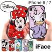 スマホカバー iPhone8 アイフォン8 ケース iFace アイフェイス ディズニー iPhone7 アイフォン7 ケース キャラクター ブランド 耐衝撃 アイフォンケース