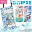 スマホ 防水ケース ディズニー キャラクター iPhone DIVAID Lite 携帯防水ケース iphone6s アイフォン7 スマホケース メンズ  エクスペリア 防水ポーチ