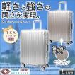 スーツケース 海外 大型 アルミスーツケース トランク ケース キャリー 収納ボックス 501 L LYH501-L TSAロック