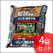 ゴールデン粒状培養土 ゴールデン培養土 さし木・種まき用 20L(5L 4袋セット) アイリスオーヤマ