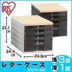 レターケース A4 引き出し おしゃれ 木製 ウッドトップレターケース 4段 浅型3段+深型1段 L-WTS4DR 書類収納 アイリスオーヤマ デスク