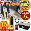 高圧洗浄機 家庭用 手動 FBN-606RV ボックスセット ネット限定ベランダ 洗車 アイリスオーヤマ