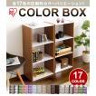 カラーボックス デザインカラーボックス 3段 DCX-3 アイリスオーヤマ 収納家具 収納棚 収納ラック 本棚 おしゃれ 限定数量超特価