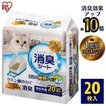 猫砂 アイリスオーヤマ まとめ買い システム猫トイレ用脱臭シート クエン酸入り 20枚 TIH-20C