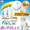 ペット用ブラシ ブラッシング フーリーイージー 猫用 ピンク アイリスオーヤマ