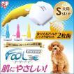 ペット用ブラシ ブラッシング フーリーイージー 犬用 Sサイズ ピンク アイリスオーヤマ