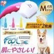 ペット用ブラシ ブラッシング フーリーイージー 犬用 Mサイズ ピンク アイリスオーヤマ