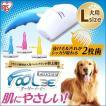 ペット用ブラシ ブラッシング フーリーイージー 犬用 Lサイズ ピンク アイリスオーヤマ