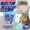 システム猫トイレ用砂 クエン酸入り 6L TIA-6C アイリスオーヤマ