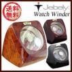 ワインディングマシーン 2本 巻き KA075  / ワインディングマシン ウォッチ ワインダー マブチモーター 搭載 自動巻き 腕時計 時計 収納 ケース コレクション