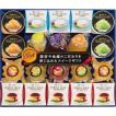 お中元 洋菓子 スイーツ ギフト Gift トーラク デザートギフトセット DEC-40