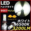 LEDヘッドライト HB5 (9007) Hi/Lo切替 3200LM CREE製 36W ホワイト 送料無料
