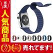 【期間限定特価】Apple Watch 38・40mm / 42・44mm ( 要選択 ) 交換 ベルト ( AW-LEATHERMAG )