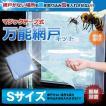 マジックテープ式 万能 網戸 キット 網戸がない 風を取り込み 虫を入れさせない 湿気 換気 部屋 CM-AMIDO