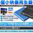 即納 極小型 映像 再生機器 デジタル メディアプレーヤ 販促 HDMI出力 高画質 SD USB HDD ET-MINIMEDIA