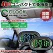 車用 4in1 時計 温度計 バッテリー 電圧計 12V アラーム CM-CCLO