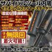 十徳 サバイバル ファイヤースターター 着火剤 コンパス シグナルミラー ホイッスル 防災 CM-10FIRE