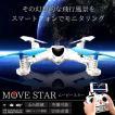 カメラ 搭載 クアッドコプター 撮影 iPhone アプリ 3D 飛行 ヘリコプター ラジコン CM-X300C