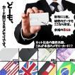 カード型 USB メモリ 8GB フラッシュ ブラック ホワイト 国旗 紙幣 PC パソコン CM-CARD-ME