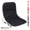 車用 ホットカーシート 座席シート ヒーター内蔵 すぐに座席が暖まる 温度調節 デザイン 内装 カー用品 人気 車中泊 ET-HT-SEAT