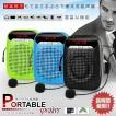 ポータブル 拡声器 再生 ハンズフリー 音楽再生 運動会 会議 スピーカー CM-K50