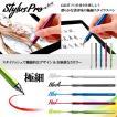 極細 スタイラスペン Pro iPhone iPad イラスト 文章 スマートフォン タブレット タッチペン CM-STPRO