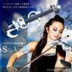静音 バイオリン2 ヘッドフォン 演奏 初心者 音楽 ミュート 趣味 おすすめ 楽器 セット ET-SAIB02