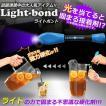 ライトボンド 硬化剤 紫外線 ライト 固まる 光 UV 接着剤 DIY 仕事 液体 ガラス 透明 ボンド CM-PIKAKO