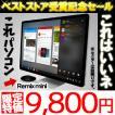 Remix mini Android PC アンドロイド パソコン 本体