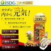 ウコン うこん サプリ サプリメント Premium高濃度ウコン 30包 30日分 オルニチン 牡蠣エキス
