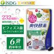 【232酵素シリーズ】 酵素 サプリ サプリメント 爽快酵素 120粒 30日分 6袋 ダイエット