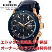 国内正規品 エドックス クロノオフショア1 腕時計 メンズ EDOX CHRONOFFSHORE-1 自動巻き 01122-37RBU3-BUIR3-L