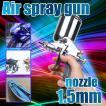 送料590円◆F75重力式エアースプレーガン◆口径1.5mm...