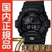 G-SHOCK GW-8900A-1JF Gショック 電波時計 タフソーラー 電波ソーラー カシオ 腕時計 ブラック 電波腕時計