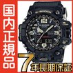 G-SHOCK Gショック GWG-1000-1AJF 電波ソーラー タフソーラー アナログ 電波時計 カシオ 腕時計 電波腕時計 マッドマスター
