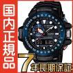 G-SHOCK Gショック GWN-1000B-1BJF 電波ソーラー タフソーラー アナログ 電波時計 カシオ 腕時計 電波腕時計