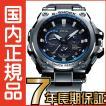G-SHOCK Gショック MTG-G1000D-1A2JF GPSハイブリッド 電波ソーラー MT-G アナログ 電波腕時計