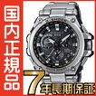 G-SHOCK Gショック MTG-G1000D-1AJF GPSハイブリッド 電波ソーラー MT-G アナログ 電波腕時計