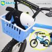 かご お買い物 収納 おもちゃ 公園 子供用 自転車 hits nemo ネモ shine シャイン にも取り付け可能