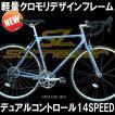 30%OFFクーポン配布中 ロードバイク 14段変速 700C デュアルコントロールレバーロードレーサー 自転車 SCHNEIZER シュナイザー MU01 MicroSIFT