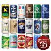 クラフトビール 飲み比べ 18本 逸酒創伝 オリジナル...
