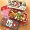 長角ネストランチ -布張りランチボックスシリーズ 二段 弁当箱 布貼 モダン 日本製 人気 正和