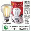 LED電球 E26 60W相当 広配光 クリア 電球色/昼白色 Home Light 12個入 送料無料