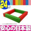 クッション 積み木枠 KW−2 (1本) / キッズコーナー 日本製 キッズ 幼稚園 保育園 おもちゃ