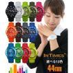 腕時計 メンズ INTIMES インタイムス 迫力の44mm シリコン ダイバー サイズ選べる13色 シチズン製ムーブ