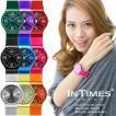 腕時計 メンズ レディース INTIMES インタイムス スイス RONDA社ムーブ搭載 鮮やかで軽いアルミニウム素材 まったく新しいデザインウォッチ 選べる9色