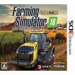 ◆送料無料・即日発送◆3DS ファーミングシミュレーター18 ポケット農園4 【3DS版】 新品17/07/20