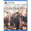 ◆送料無料・前日発送◆PS5 スカーレットネクサス SCARLET NEXUS (早期購入特典コードセット封入) 予約21/06/24