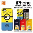 Minions 送料無料 ミニオンズ iPhoneケース 携帯カバー ダブルアーマー バンパー スマホ 携帯 カバー スマートフォン ケース