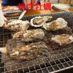殻付カキ 約1Kg(12個前後) 福岡産